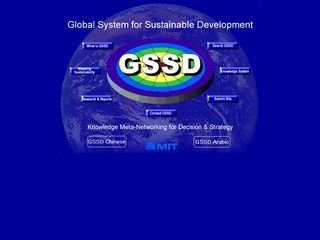 The Global System for Sustainable Development (GSSD) at MIT